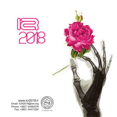 ICR2018